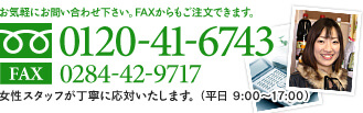 0120416743